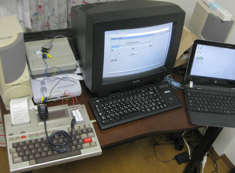 RS-232 between 3 generations of computing