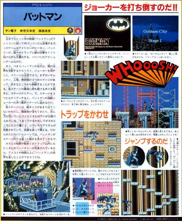 Les jeux annulés des 8 aux 128 bits - Page 2 Batmanpce1