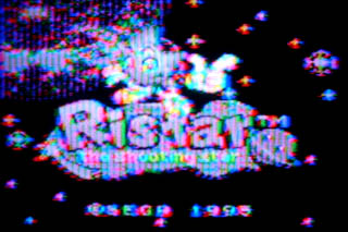 Sadly, graphics with a lot of black in them cause bad colour fringing